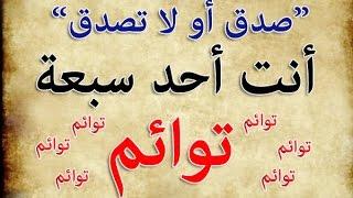 آية يقول إبن عباس عنها لو فسرتها لرجمتموني !!!