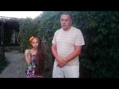 Отзывы гостей отдыхающих на азовском море в п. Пересыпь на ул. комсомольская 41