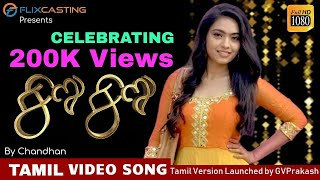 Siru Siru Tamil Album Song | Chandhan | Pavithra | Flixcasting