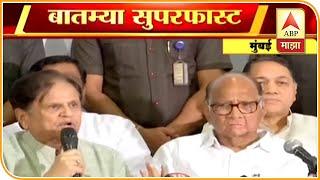 State News | राज्यातील बातम्यांचा वेगवान आढावा | बातम्या सुपरफास्ट | ABP Majha