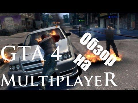 Обзор на GTA 4 Multiplayer