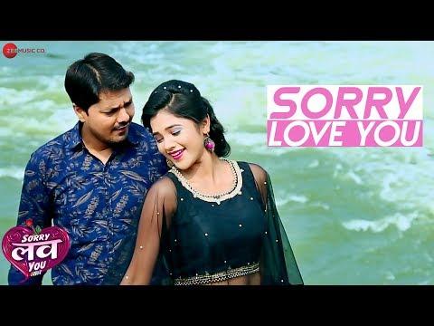 Sorry Love You | Sorry Love You Jaan | Anuj Sharma & Munmun | Amit Pradhan | Beni Prasad