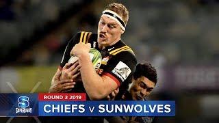 Chiefs v Sunwolves | 2019 Super Rugby Rd 3 Highlights