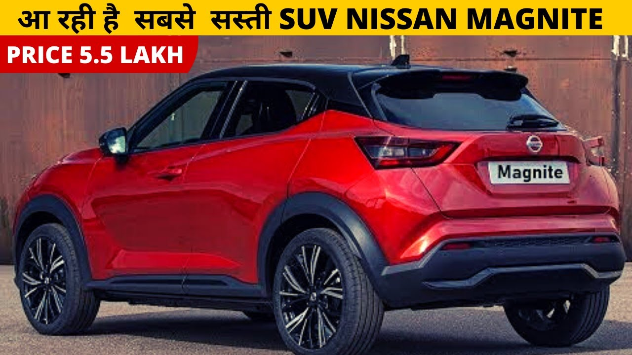 2020 Nissan Magnite 4m Sub Compact Suv Launch In India Check Full Specifications Youtube