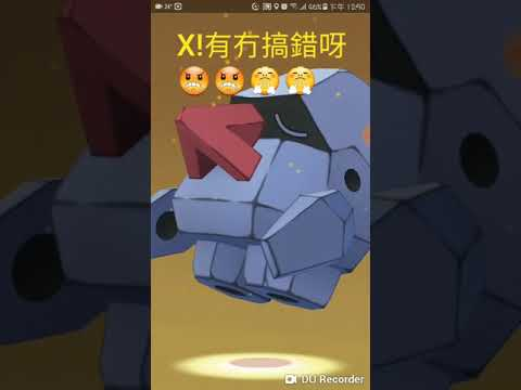 Pokemon go#7*進化合輯#5*,捕捉花岩怪!!!