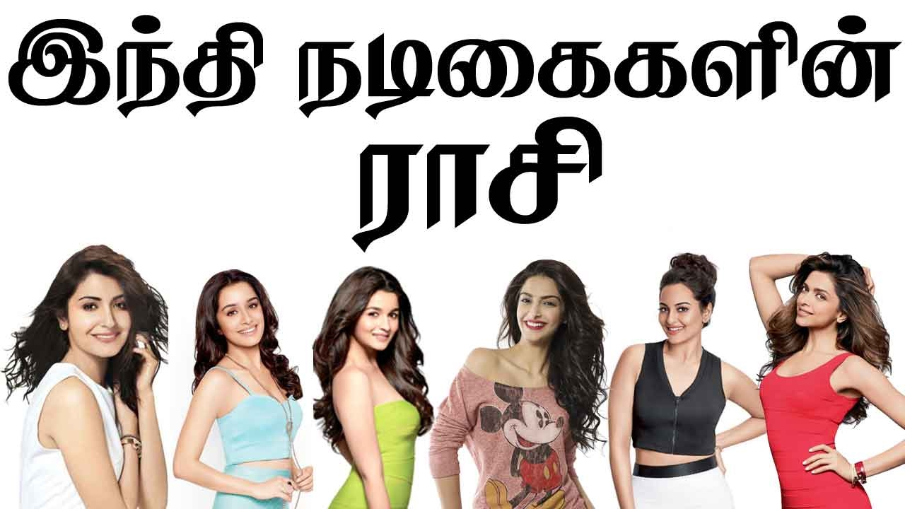Top 20 Hindi Heroines Zodiac Signs Bollywood Actress And Their