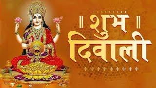 Om Jai Laxmi Mata - Mahalaxmi Mantra - Aartiyan - Gayatri Mantra