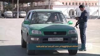 مصر العربية   استئناف الحركة التجارية في معبر
