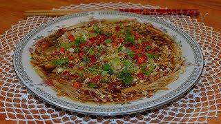 Грибы Эноки с чесноком на пару(蒜蓉金针菇, Suàn róng jīnzhēngū). Китайская кухня.