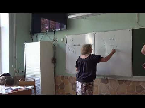 Математическая вертикаль. Татьяна Николаевна Ильичева «Геометрия»