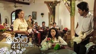 Haidi | Episode 44 - (2020-10-07) | ITN Thumbnail