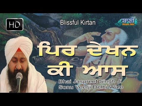 Bhai-Jaspreet-Singh-Ji-Sonu-Veerji-At-G-Sis-Ganj-Sahib-On-16-October-2017