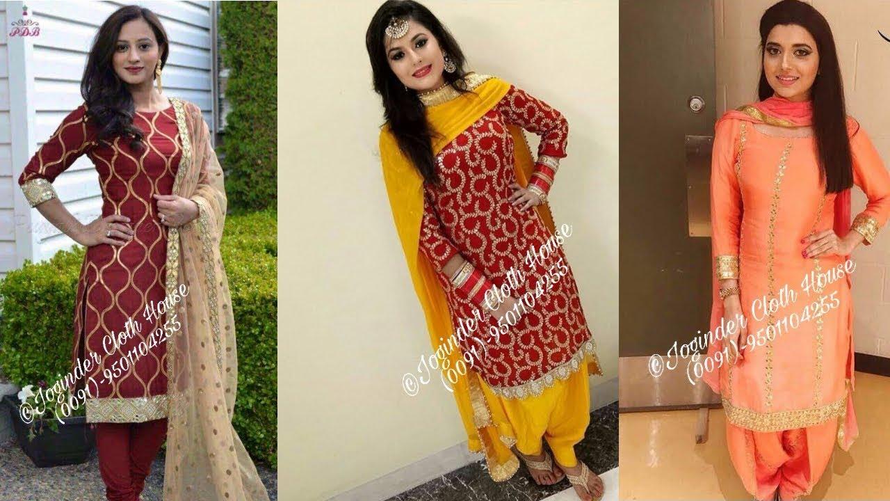 Top 10 Designer Punjabi Suits| Joginder Cloth House