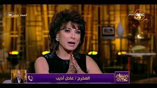 مساء dmc- المخرج عادل أديب