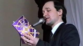 Анатолий Аринин - басня О самовлюбленной бездарности. 1999 г.