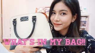 What's in my bag!! พกอะไรในกระเป๋า l bbbestie