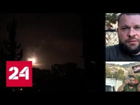 США и их союзники выпустили более 100 ракет по девяти целям в Сирии - Россия 24
