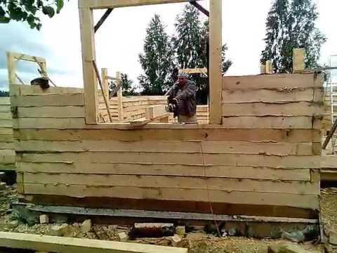 Строим дом из бруса 150/100 эконом
