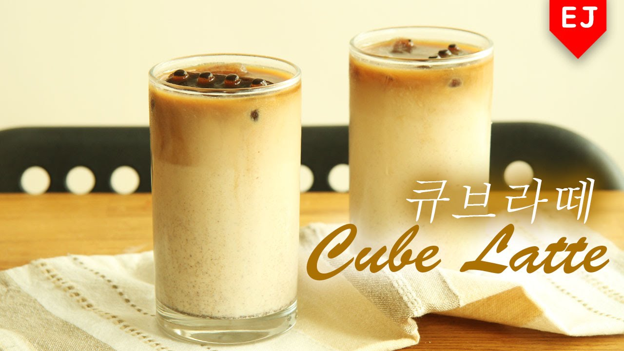 how to make ice ocffee