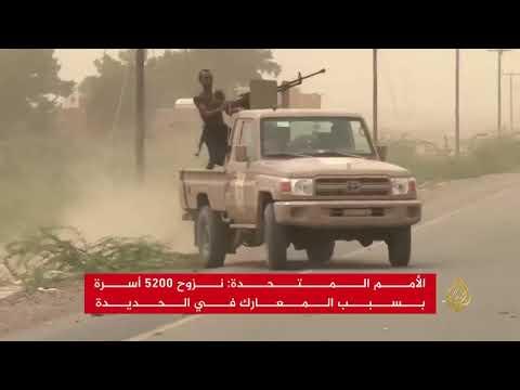 القوات الحكومية تسيطر على معظم مطار الحديدة  - نشر قبل 3 ساعة