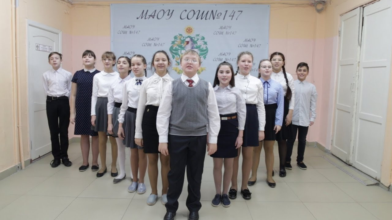 Агитбригада школьников призывает к толерантности