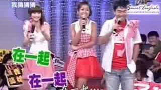 [19 Aug 2006] Guess3x - Marry Me (eng subs)
