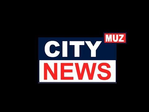 MUZAFFARPUR CITY NEWS 10 02 2019