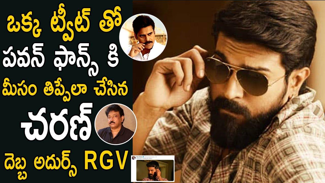 Ram Charan Strong Punch To RGV On His Movie Power Star | Pawan Kalyan | Life Andhra Tv