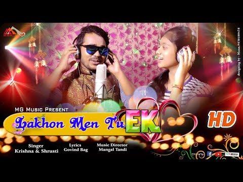 Lakhon Me Tu Ek (Krishna & Shrusti) New Sambalpuri Studio Version Video l RKMedia