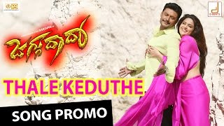 "Watch 'thale keduthe' promo song from the movie ""jaggu dada"" starring challenging star darshan & deeksha seth directed by raghavendra hegde, music composed b..."
