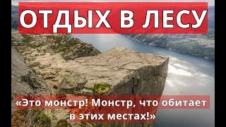 Александр Науменко | Холодная месть (ужасы)