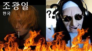Gwangil Jo (조광일) - KOREA (한국)【…