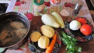 Суп с Фасолью и Кабачками.  Готовим Вкусно сами. // Олег Карп