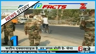 Fast N Facts : Commotion in Rajya Sabha over deployment of Army in West Bengal