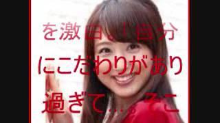 そうとう性悪か 引用元=ヤフーニュース https://headlines.yahoo.co.jp...