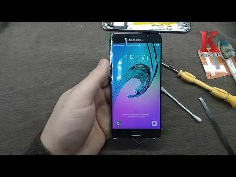 Samsung Galaxy а5 2016 SM-A510F Замена модуля дисплея