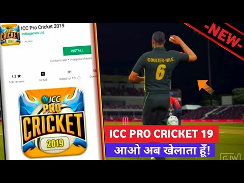 OMG Finally ICC Pro Cricket 19 Is Lauched On Playstore | Icc Pro Cricket 19 Download Now | Reality
