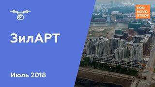 видео Министры строительства России и Израиля посетили «ЗИЛАРТ»