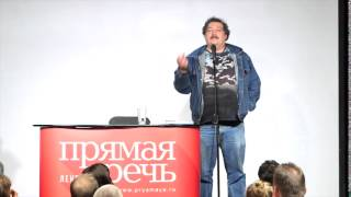 Дмитрий Быков лекция «Стивен Кинг  Король не сдается»