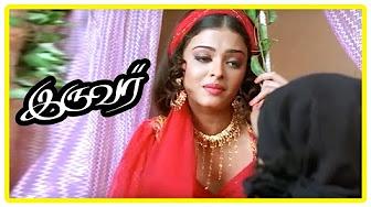 Iruvar Tamil Full Movie | Scenes | Songs - YouTube