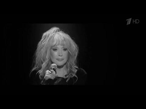Алла Пугачева - Мой друг (HD)
