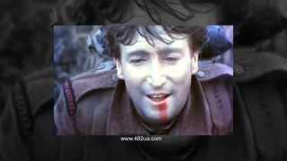 Lenon отрывок из фильма 'Как я выиграл войну'