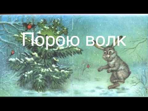 в лесу родилась елочка - YouTube