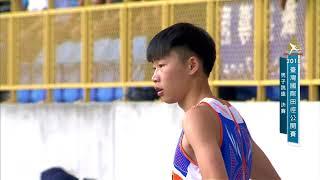 DAY2 ::Live:: 文華佑男子跳遠決賽精彩表現達亞運參賽標準Taiwan Athletics Open 2018 台灣國際田徑公開賽