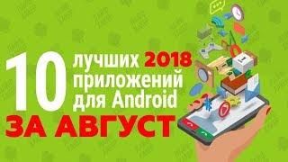 видео Лучшие Android-приложения для работы в режиме офлайн
