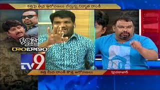 Kathi Vs PK || Pawan Kalyan fan Koti takes on K...