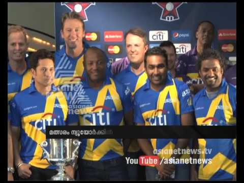 Sachin's V Warne's War At New York | Cricket All-Stars Series