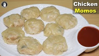 Easy Chicken Momos at Home - How to make Chicken Momos Recipe - Kitchen With Amna