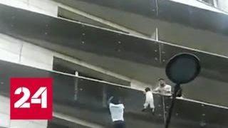 В Париже мигрант спас малыша от верной гибели - Россия 24