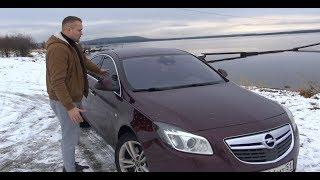 Качественный Opel. Тест-драв Insignia 2.0Т.